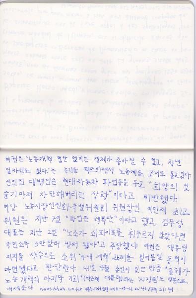 https://hyunjisung.com:443/files/gimgs/th-48_hjs_lamaingauche_03.jpg