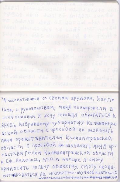 https://hyunjisung.com:443/files/gimgs/th-48_hjs_lamaingauche_06.jpg