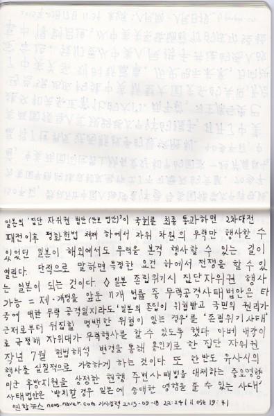 https://hyunjisung.com:443/files/gimgs/th-48_hjs_lamaingauche_08.jpg