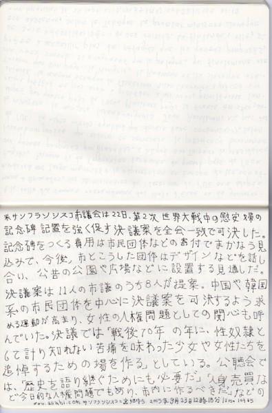 https://hyunjisung.com:443/files/gimgs/th-48_hjs_lamaingauche_10.jpg