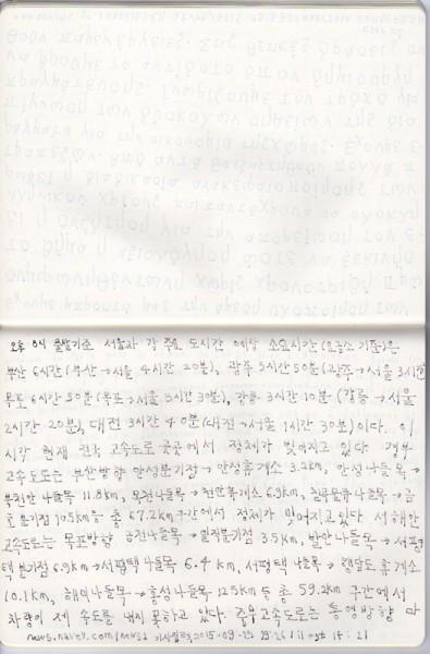 https://hyunjisung.com:443/files/gimgs/th-48_hjs_lamaingauche_12.jpg
